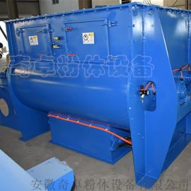 双轴桨叶液体加工混料机 卧式混合机设备厂家