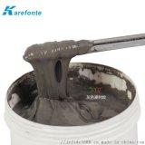 灰色導熱灌封膠 高品質導熱有機矽灌封膠 電源