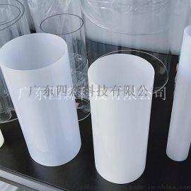 PC管灯罩灯管PC光扩散灯管灯具外壳奶白透明塑料管