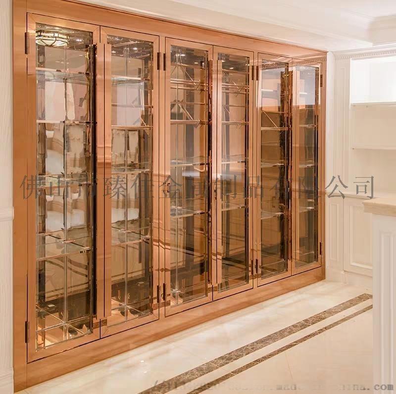 厂家直销镀色不锈钢酒架,定制  不锈钢酒柜