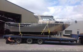 铝合金钓鱼艇 30万左右的钓鱼艇 50万以内的游艇