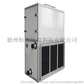 立柜式空调机组优缺点