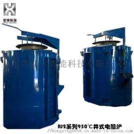 井式热处理设备 井式电阻炉 井式线材退火炉 退火炉
