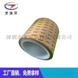 耐高溫泡棉膠帶廠家供應