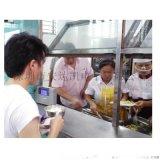 广西扫码售饭机系统 多餐厅多地扫码售饭机
