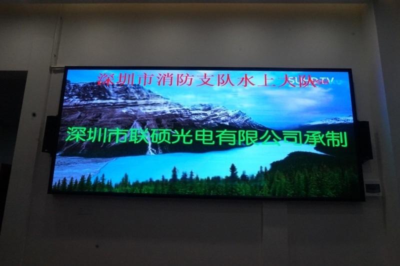 P2全彩屏包安装均价一平米多少钱,大屏安装要几天