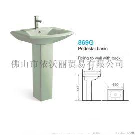陶瓷洗手盆分体彩色洗手盆柱盆