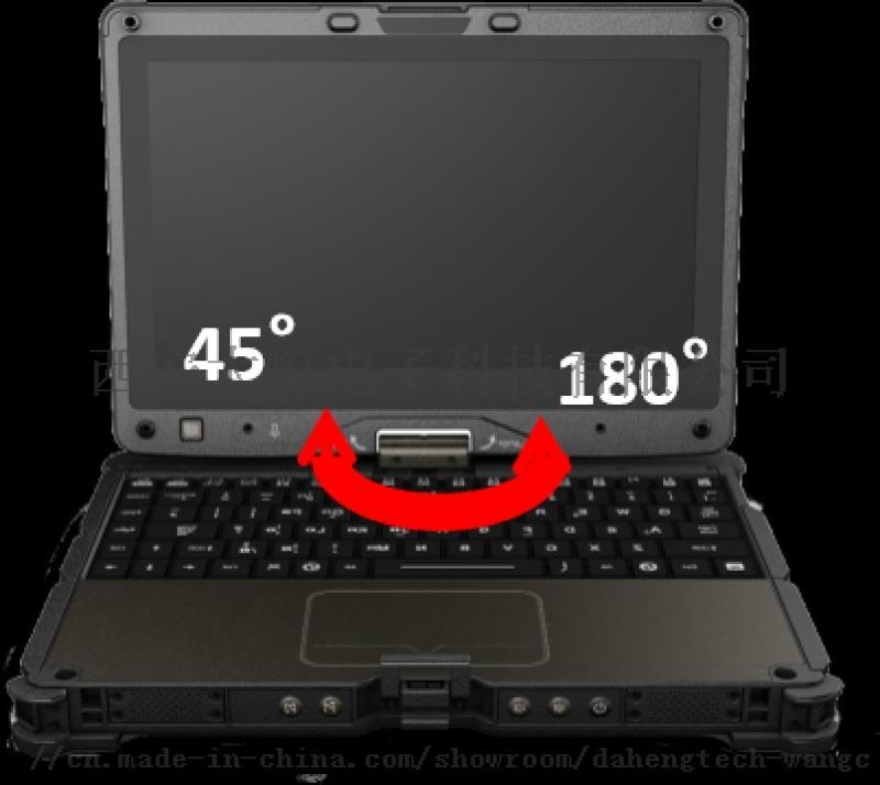 Getac V110加固笔记本电脑  全强固