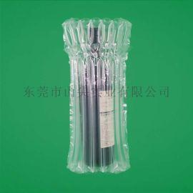 红酒气柱袋气泡柱电商快递物流专业包装