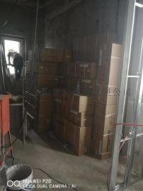 格力多联机组中央空调北京现货供应