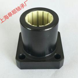 上海皋顺耐磨衬套 方形法兰轴承座工程塑料直线轴承