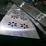 白色雕刻鋁單板 白色雕花鋁單板 白色鏤空鋁單板