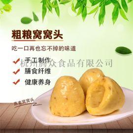 燕麦窝窝头速冻食品优质永旺彩票注册