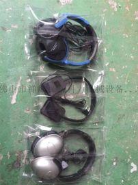 供应麦克风耳机包装机 麦克风自动套袋机 枕式包装机