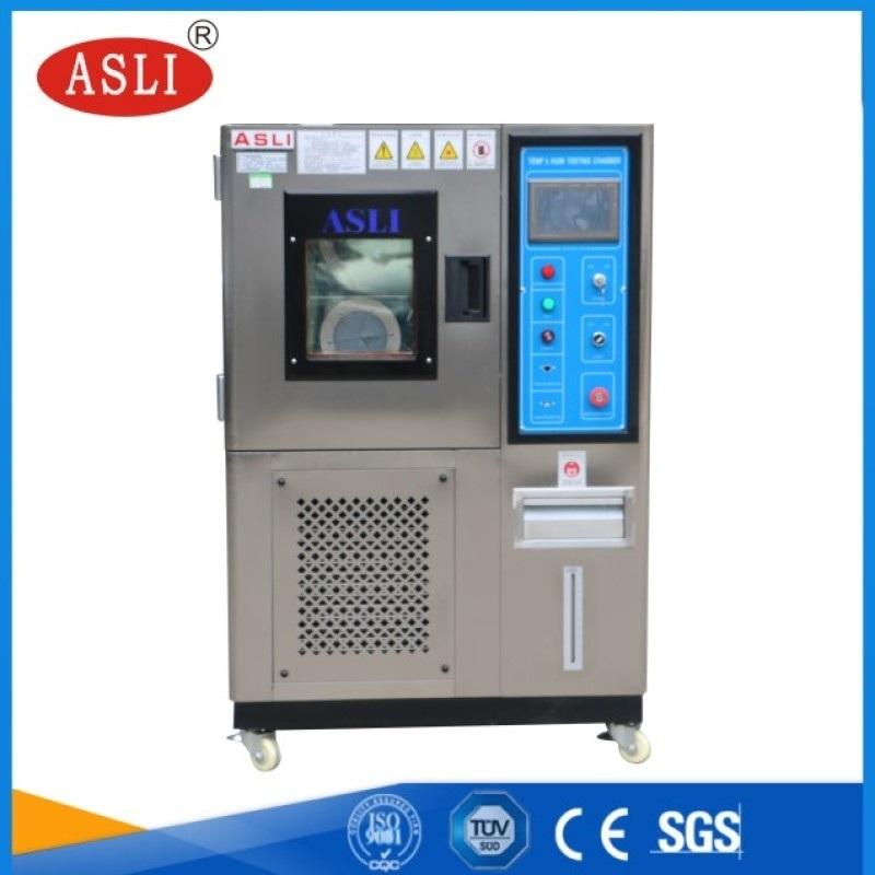 PCB 可程式恆溫恆溼試驗箱 恆溫恆溼試驗機廠家