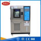 PCB 可程式恒温恒湿试验箱 恒温恒湿试验机厂家