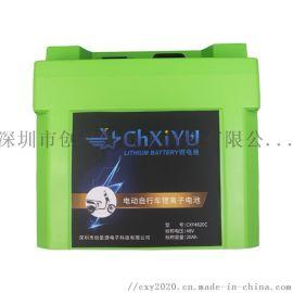 18650 电池组48V20Ah电动车摩托车电池