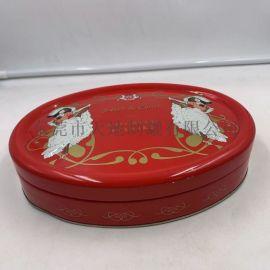 水果味月饼盒定制 小号月饼铁盒 精美送礼月饼盒