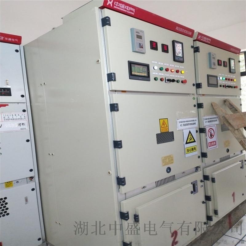 离心式空压机VBG断路器高压一体化固态软起动柜厂家