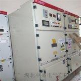 離心式空壓機VBG斷路器高壓一體化固態軟起動櫃廠家