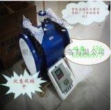 供廣州/深圳酒店空調水 自來水超聲波流量計