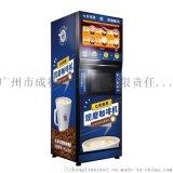 七天悅享商用自助咖啡機