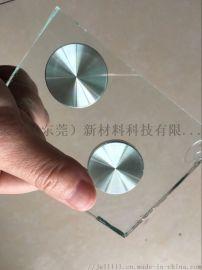 玻璃粘金属胶水 透明无痕又牢固 聚力