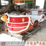 手工制作海贼王羊头景观装饰船定制海盗木船