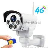 4G摄像头枪机PTZ室外防水网络摄像头