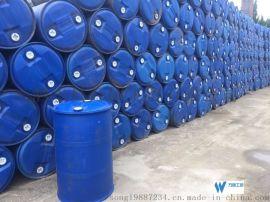 200升塑料桶,200升开口桶,二手塑料桶,