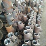 滄州廣來廠家等徑三通 碳鋼無縫三通