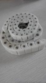 S型塑料链板柔性链条40P/60P尼龙拖链侧弯链
