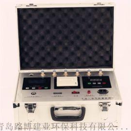 青岛路博环保LB-3JT室内空气质量检测仪