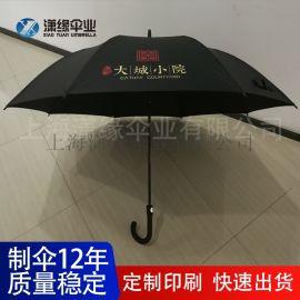 弯柄高尔夫礼品伞直杆广告晴雨伞定制长柄伞工厂