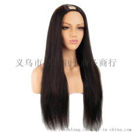 假发头套 U part Hair wigs