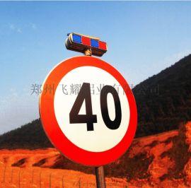 限速标志牌限高限宽解除限速50禁令禁停标志牌