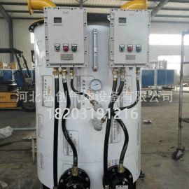 电加热水浴式气化器空温式气化器