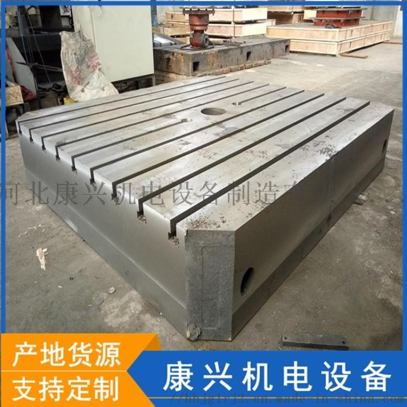 康兴厂家铸铁弯板 检验铸铁方箱 可定做