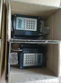 FHF防爆电话ResistTel11286101
