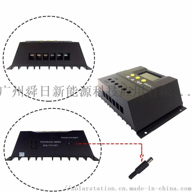 100a大功率太阳能控制器 PWM