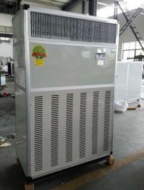 工业空调机,冷风机,工业低温冷风机,工业降温设备机