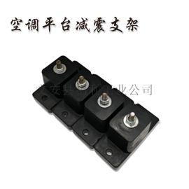 空调外机支架减震脚垫空气能压缩机增高降噪橡胶底座
