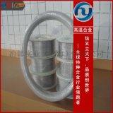 GH93沉澱硬化鎳基合金棒 GH93合金板材