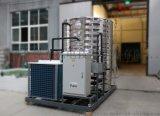 商用熱水系統,商用熱水器,商用熱水設備