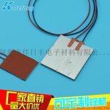 加工定製矽膠加熱膜 矽膠加熱帶 電熱膜