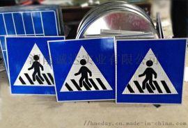 大型專業生產交通標誌牌廠家