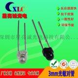 3MM/5MM紅外對管|紅外線感測器