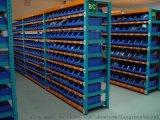 厂家  :专业定制各类超市货架物流大型货架