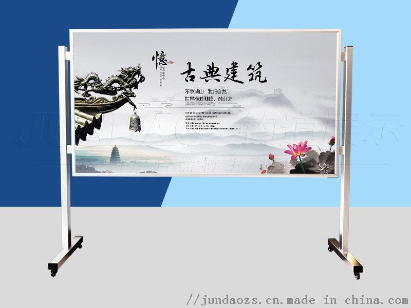 福州  红十字/告示牌/宣传栏厂家价全国发货