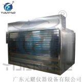鼓風乾燥箱YPO 西安乾燥箱 智慧型乾燥箱